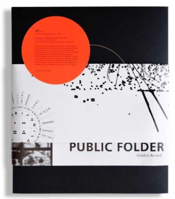public_folder_3